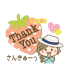 【春夏】大人ナチュラル♥2(日常)(個別スタンプ:19)