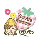 【春夏】大人ナチュラル♥2(日常)(個別スタンプ:20)