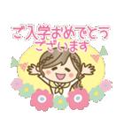 【春夏】大人ナチュラル♥2(日常)(個別スタンプ:23)
