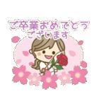 【春夏】大人ナチュラル♥2(日常)(個別スタンプ:24)