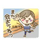 【春夏】大人ナチュラル♥2(日常)(個別スタンプ:25)