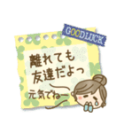 【春夏】大人ナチュラル♥2(日常)(個別スタンプ:26)
