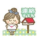 【春夏】大人ナチュラル♥2(日常)(個別スタンプ:27)