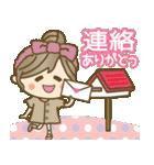 【春夏】大人ナチュラル♥2(日常)(個別スタンプ:28)