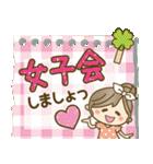 【春夏】大人ナチュラル♥2(日常)(個別スタンプ:35)