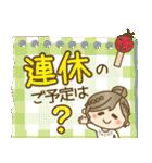 【春夏】大人ナチュラル♥2(日常)(個別スタンプ:36)