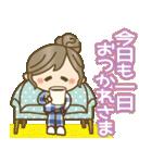 【春夏】大人ナチュラル♥2(日常)(個別スタンプ:38)