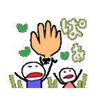 トラブル防止用スタンプ for バカップル(個別スタンプ:5)