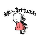 トラブル防止用スタンプ for バカップル(個別スタンプ:9)