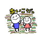 トラブル防止用スタンプ for バカップル(個別スタンプ:10)