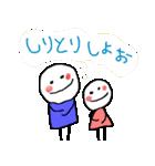 トラブル防止用スタンプ for バカップル(個別スタンプ:14)