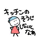 トラブル防止用スタンプ for バカップル(個別スタンプ:21)