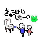トラブル防止用スタンプ for バカップル(個別スタンプ:31)