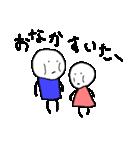 トラブル防止用スタンプ for バカップル(個別スタンプ:32)