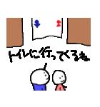 トラブル防止用スタンプ for バカップル(個別スタンプ:34)