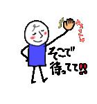 トラブル防止用スタンプ for バカップル(個別スタンプ:36)