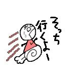 トラブル防止用スタンプ for バカップル(個別スタンプ:37)
