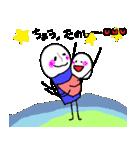 トラブル防止用スタンプ for バカップル(個別スタンプ:39)