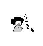 ぼんちゃん!(個別スタンプ:05)