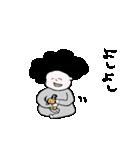 ぼんちゃん!(個別スタンプ:08)
