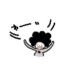 ぼんちゃん!(個別スタンプ:12)