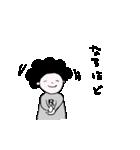 ぼんちゃん!(個別スタンプ:13)