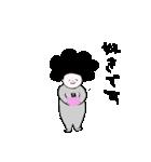 ぼんちゃん!(個別スタンプ:14)
