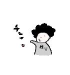 ぼんちゃん!(個別スタンプ:15)