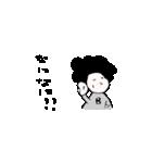 ぼんちゃん!(個別スタンプ:18)