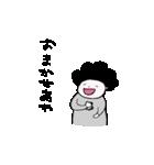 ぼんちゃん!(個別スタンプ:19)