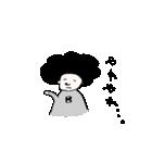 ぼんちゃん!(個別スタンプ:20)