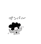 ぼんちゃん!(個別スタンプ:30)