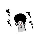 ぼんちゃん!(個別スタンプ:32)