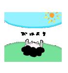 ぼんちゃん!(個別スタンプ:38)