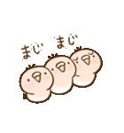インコ気まぐれ ひな祭り(個別スタンプ:02)