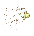 インコ気まぐれ ひな祭り(個別スタンプ:09)