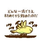 インコ気まぐれ ひな祭り(個別スタンプ:29)