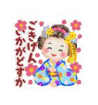 まいこはん♥春どすぇ(個別スタンプ:02)