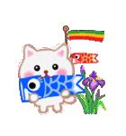 まいこはん♥春どすぇ(個別スタンプ:36)