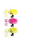 キャンドロップ(個別スタンプ:02)