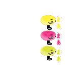 キャンドロップ(個別スタンプ:03)