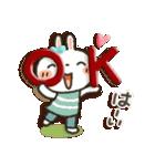 女子力UP!白うさぎさん日常パック 2(個別スタンプ:1)