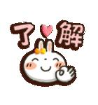 女子力UP!白うさぎさん日常パック 2(個別スタンプ:2)