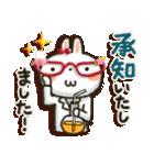 女子力UP!白うさぎさん日常パック 2(個別スタンプ:3)