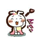 女子力UP!白うさぎさん日常パック 2(個別スタンプ:4)