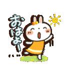 女子力UP!白うさぎさん日常パック 2(個別スタンプ:5)