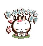 女子力UP!白うさぎさん日常パック 2(個別スタンプ:6)