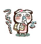 女子力UP!白うさぎさん日常パック 2(個別スタンプ:7)