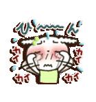 女子力UP!白うさぎさん日常パック 2(個別スタンプ:8)