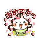 女子力UP!白うさぎさん日常パック 2(個別スタンプ:10)